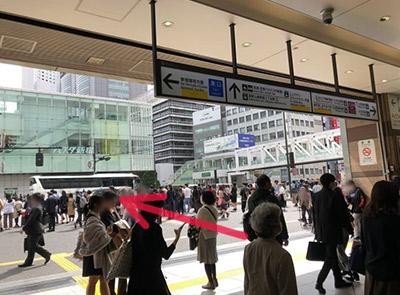 JR新宿駅南口からのルート